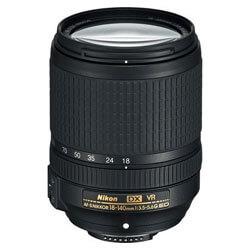 Nikon AF-S DX NIKKOR, nikon d3400 lenses , nikon d3400 lenses for wildlife