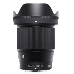 Sigma Contemporary Lens for Sony, best lenses for sony a7iii video, sony a7r iii lenses